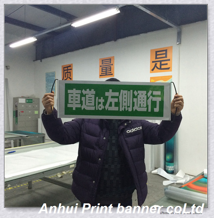 advertising hand rolling banner,you should be here banner (2)