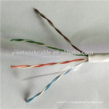 Cat6 utp lan cables 0.56mm CCA для широкополосной связи
