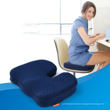 Cubierta con cremallera Coccyx Ortopédica Comfort Memory Foam Cojín de asiento de coche