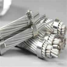 Силовой кабель Acs Стальной многожильный провод с алюминиевым покрытием для линии передачи