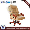 Wooden High Back Leather Executive Boss Office Chair (HX-CR018)