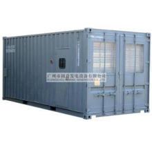 Gerador diesel silencioso de Kusing K36500 50Hz