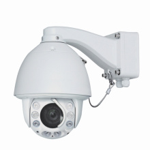 20times zoom 2 megapíxeles H.264 infrarrojo HD IP de alta velocidad cámara inteligente domo