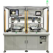 Промышленное устройство с зарядовой связью Визуальная винтовая машина