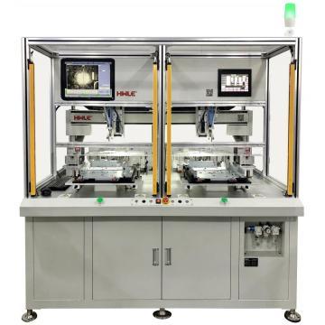 Máquina de parafuso visual de dispositivo acoplado de carga industrial