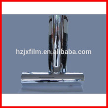 Lámina de PET de aluminio