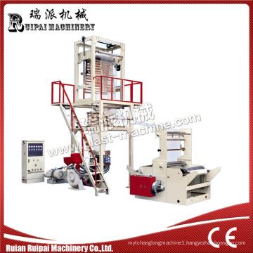 Ruian Ruipai Film Blowing Machine
