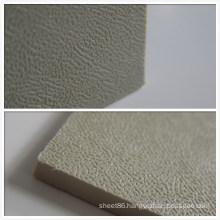 Frosted PVC Sheet