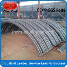 Подземные стальные крепи для проходческих комбайнов и добычных использовать