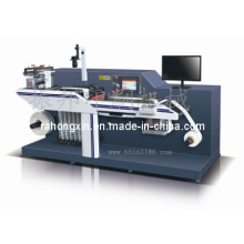 High Speed Label Inspection Machine