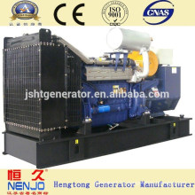Paou Series 550KW Used Diesel Generator For Sale