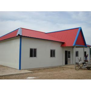 Prefabricated Steel House for Labour