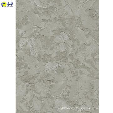 PVC Click / PVC Self Laying Floor