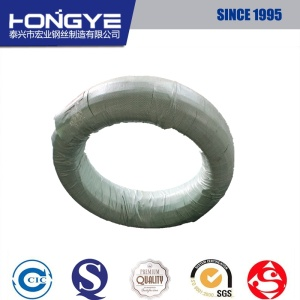 Washer Suspender Steel Wire