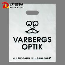 Dongguan पैकेजिंग बैग प्लास्टिक उपहार बॉक्स