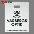Packaging Bag of LDPE