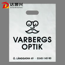 Packaging Bag of LDPE