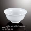 2016 new style factory wholesale ceramic rice bowl
