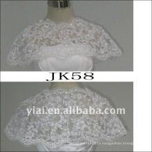 JK58 женщин из бисера с длинным рукавом свадебное куртка
