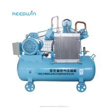 5.0m3/min 8bar working pressure 100% Oil free Air Compressor for Hospital Medical use