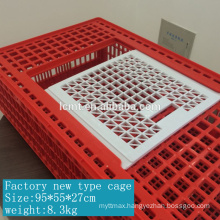 The new plastic chicken transport cage with the weight is 8.3kg