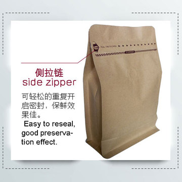 Ziplock Stand up Kraft Paper Bag for Food