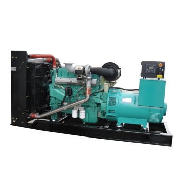 250KW minimum price sale for diesel generator set