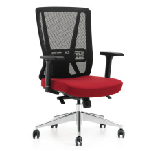 commercial mesh swivel chair