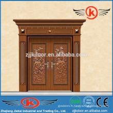JK-C9043 porte d'entrée commerciale en laiton porte principale