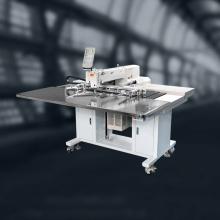 Промышленное автоматическое сшивающее оборудование