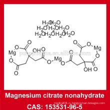 EP7.0 / USP35 Негидратный порошок цитрата магния 153531-96-5 Цитрат магния с 9 водой