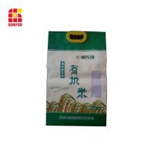 La aduana imprimió el empaquetado de alimentos 10kg Rice Bag con la manija