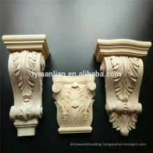 Decorative Carved Rubber Wood Corbels