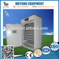 Specialized incubation equipment for hatch poultry eggs