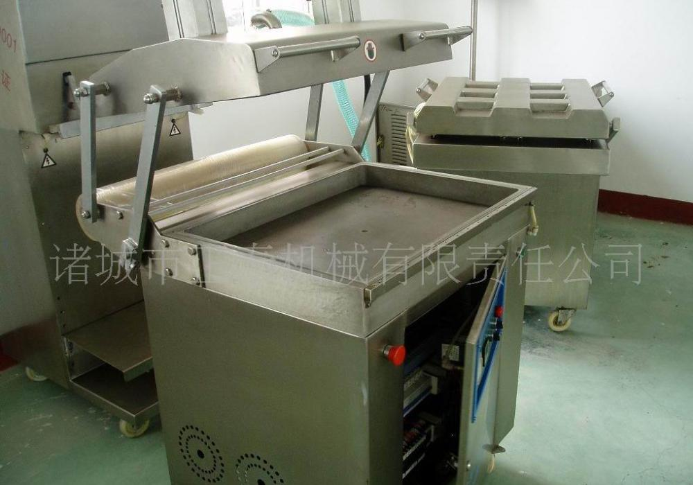 Seafood Shrinking Film SZ750 Packing Machine