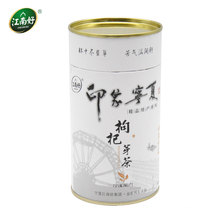 Wolfberry leaf tea/Goji berry leaf tea 25g