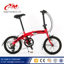 Alibaba 2017 venta caliente y buena calidad bicicleta plegable adulto de 20 pulgadas / bicicleta colorida / bicicletas plegables para la venta