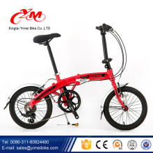 Alibaba 2017 hot sale and good quality 20 inch adult folding bicycle/colourful bike/folding bicycles for sale