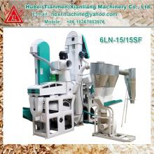 Мельница пропаренный рис машина