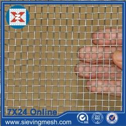 Stainless Steel Weave  Screen