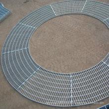 Mild Steel Grating, Steel Grating Panel, Steel Gratings Stock Panel