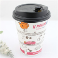 Bio PLA Lined Paper Hot Cup