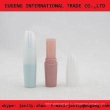 Пользовательские бальзам для губ конус милый бальзам для губ упаковка