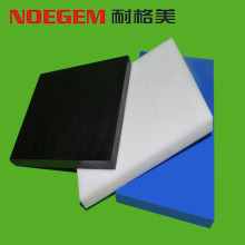 Quality for Extruded Antistatic POM Sheet Engineering Plastic Acetal Delrin POM Sheet POM Board supply to Indonesia Factories
