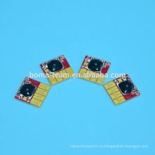 Новый!!Для HP 934 935 автоматического сброса использовать чип для HP многоразового картриджа