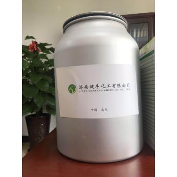 Supply Free Sample Loteprednol Etabonate 82034-46-6