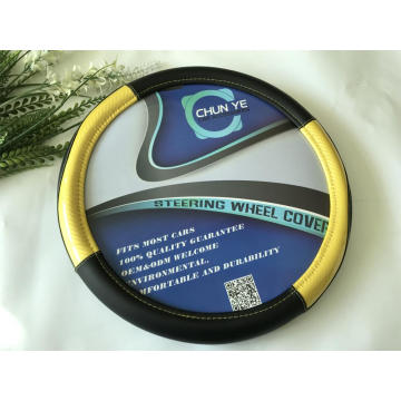 Bright yellow pu steering wheel cover