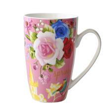 Taza de café de cerámica de la taza de la porcelana (XLTCB-002 350)