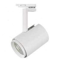 Cheap wholesale focos showroom store triac dimmable cob 8 15 20 30watt led track light saa