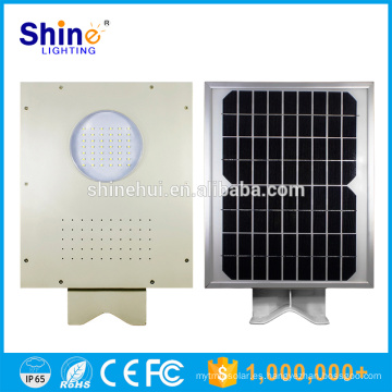 Venta directa de fábrica 5W todo en un precio solar de la luz del jardín del LED